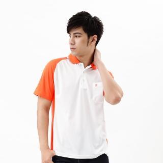 【遊遍天下】台灣製男款顯瘦抗UV吸濕排汗機能POLO衫S007(L-XL)