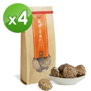 【十翼饌】上等韓國花菇(120g x4包)
