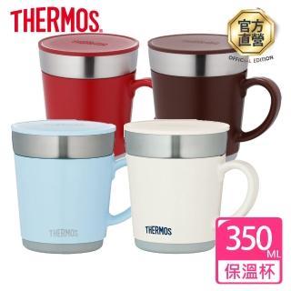 【THERMOS 膳魔師】不鏽鋼真空保溫杯0.35L(JDC-350)