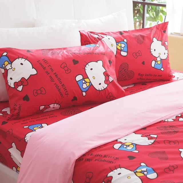 【HO KANG】三麗鷗授權床包被套 雙人四件式組(我是KT)