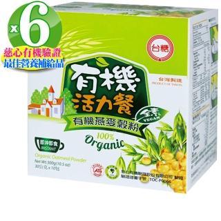 【台糖活力餐】有機燕麥穀粉6盒(10包/盒)