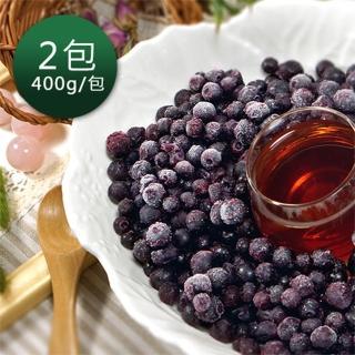 【幸美生技】美國進口有機驗證冷凍野生小藍莓2包組(400g/包)