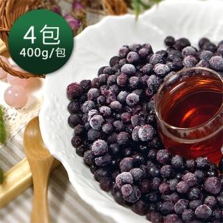 【幸美生技】美國進口有機驗證冷凍野生小藍莓4包組(400g/包)
