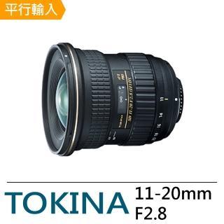 【Tokina】AT-X 11-20 PRO DX AF 11-20 mm F2.8(平輸)