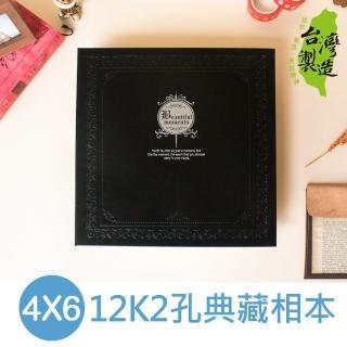 【珠友】12K2孔相本4X6/200枚-典藏黑
