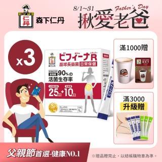 【森下仁丹】晶球長益菌-日常保健(30條/盒x3盒)