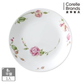 【美國康寧 CORELLE】田園玫瑰8吋平盤(108)