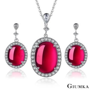 【GIUMKA】雍容華貴項鍊耳環套組 紅剛玉 精鍍正白K  MN6030-2(紅剛玉套組)