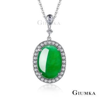 【GIUMKA】雍容華貴項鍊 半寶翡翠玉 精鍍正白K  MN6030(翡翠玉)