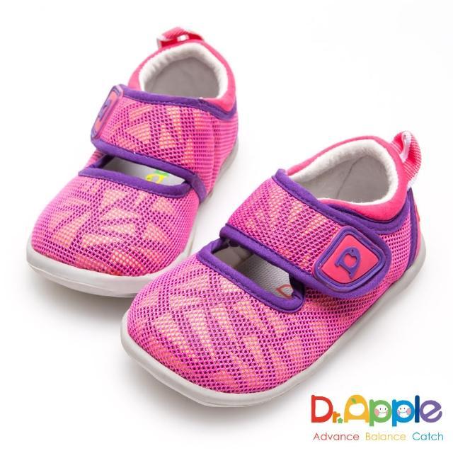 【Dr. Apple 機能童鞋】趣味幾何三角形狀透氣小童鞋(桃)