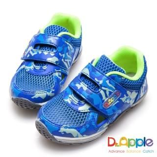 【Dr. Apple 機能童鞋】涼夏迷彩風休閒童鞋(藍)