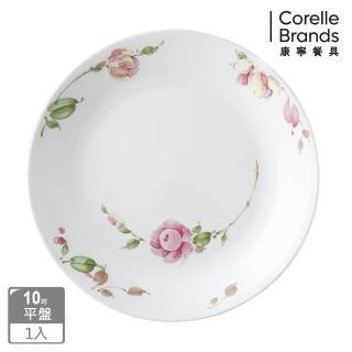 【美國康寧 CORELLE】田園玫瑰10吋平盤(110)