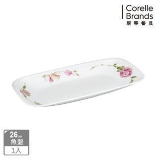 【美國康寧 CORELLE】田園玫瑰方形魚盤(2210)