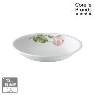 【美國康寧 CORELLE】田園玫瑰醬油碟(405)