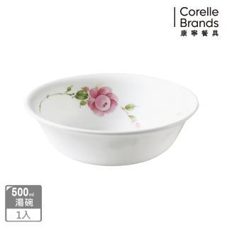 【美國康寧 CORELLE】田園玫瑰500ml湯碗(418)