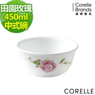 【美國康寧 CORELLE】田園玫瑰450ml中式碗(426)
