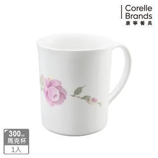 【美國康寧 CORELLE】田園玫瑰300ml馬克杯(509)