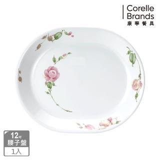 【美國康寧 CORELLE】田園玫瑰12.25吋腰子盤(611)