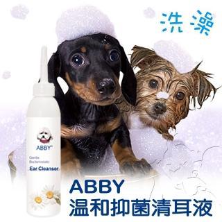 【ABBY】溫和抑菌清耳液(120ml)