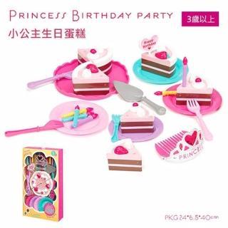 【美國B.Toys】小公主生日蛋糕