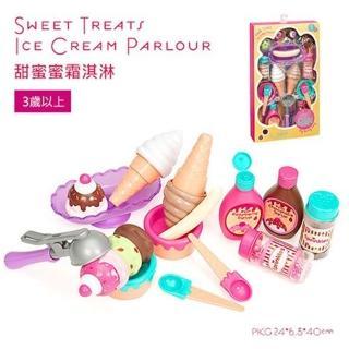【美國B.Toys】甜蜜蜜霜淇淋