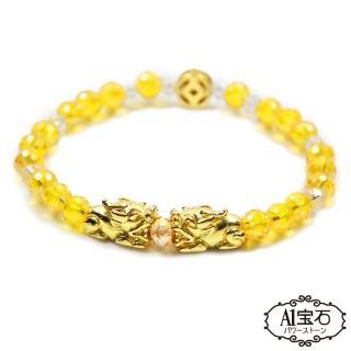 【A1寶石】錢滾錢雙貔貅-黃水晶琉璃瑪瑙手鍊-強力招財桃花旺貴人運(含開光加持)