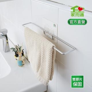 【家而適】廚房抹布放置架
