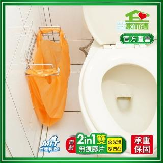 【家而適】資源回收垃圾袋壁掛架(垃圾桶)