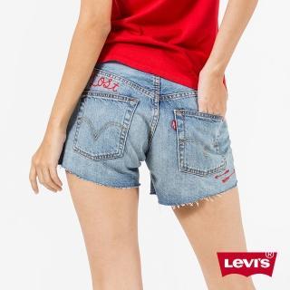 【Levis】501女款復古水洗刺繡排扣牛仔短褲