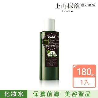 【tsaio上山採藥】小黃瓜蘆薈潤白無敵化妝水Ⅱ180ml(有機萃取添加)
