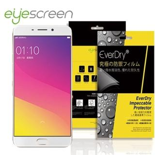 【EyeScreen PET】OPPO R9 EverDry 螢幕保護貼