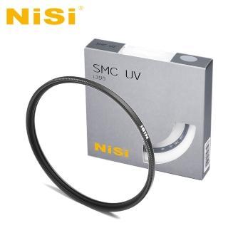 【NiSi 耐司】SMC L395 40.5mm 多層鍍膜超薄框UV鏡(疏油疏水)