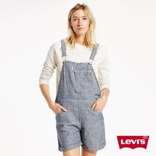 【Levis】女款淺藍色連身輕磅丹寧吊帶短褲