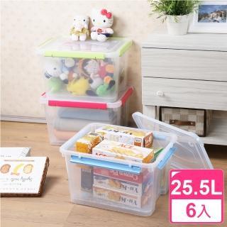 【真心良品】四面環扣密封整理箱25.5L(6入)