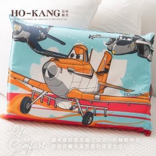 【HO KANG】經典卡通 100%天然幼童乳膠枕(飛機總動員)