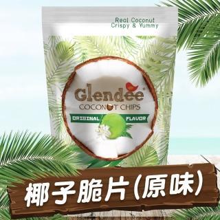 【Glendee】椰子脆片40g原味(泰國椰子脆片系列)