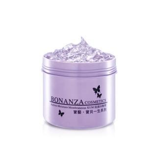 【寶藝Bonanza】保濕冷敷劑(550g)