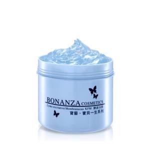 【寶藝Bonanza】專業沙龍 酵素冷膜(550g)