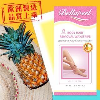 【Bellapeel‧蓓拉佩爾】鳳梨精油 脫毛蠟紙 10對一盒   除毛蜜蠟(無痛快速除毛)