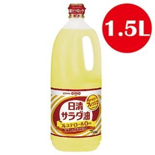 【日清】沙拉油 1.5L