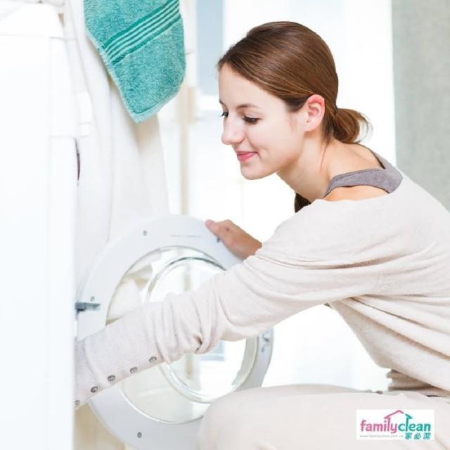 【家必潔】專業洗衣機清洗服務券。贈送1瓶200ML光觸媒噴霧(限八大廠牌滾筒式洗衣機。詳見商品規格)
