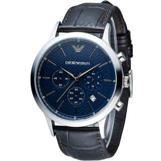 【EMPORIO ARMANI】Classic 都會型男計時腕錶(AR2494)