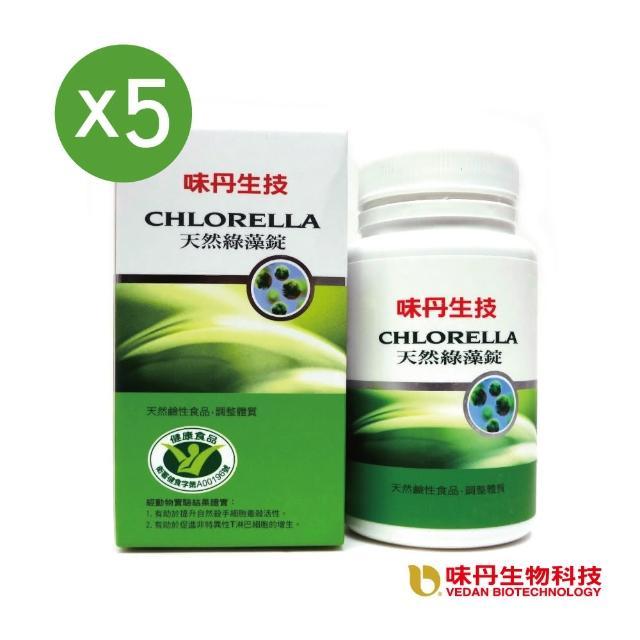 【味丹生技】天然綠藻600錠*5瓶入(國家認證)