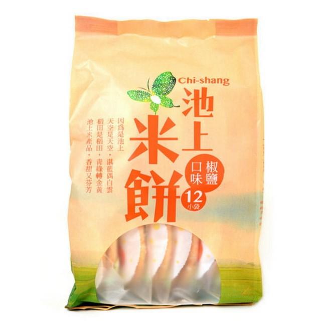 【池上鄉農會】池上米餅(椒鹽口味)
