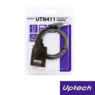 【Uptech】USB to RS-232訊號轉換器(UTN411)