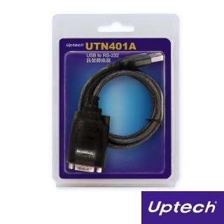 【Uptech】USB to RS-232訊號轉換器(UTN401A)