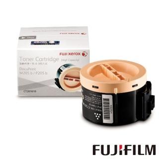 【FujiXerox】CT201610 原廠黑色高容量碳粉匣(2.2K)
