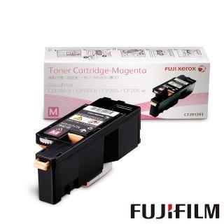 【FujiXerox】CT201593 原廠高容量 紅色碳粉匣(1.4K)