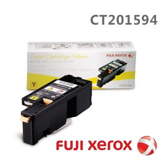 【FujiXerox】CT201594 原廠高容量 黃色碳粉匣(1.4K)