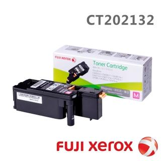 【FujiXerox】CT202132 原廠標準容量 紅色碳粉匣(0.7K)